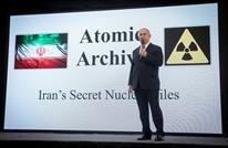 معهد واشنطن: تقرير دولي أكد تخريبا إسرائيليا بمفاعل إيراني