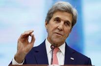 """""""مبعوث بايدن"""" يبدأ محادثات مع الصين حول المناخ"""
