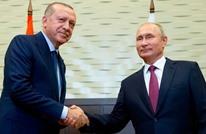هذا شرط روسيا لقبول إنشاء تركيا منطقة آمنة شمال سوريا