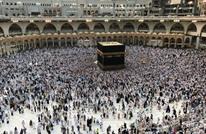 تغريدة للعذبة تنتقد تعديلات المملكة لفيزا العمرة وتثير نشطاء