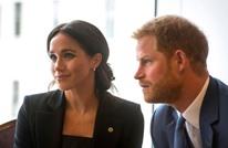 الأمير هاري وزوجته ميغان يتعاقدان مع نتفليكس