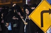 """حملة سعودية للرد على منتقدي تطبيق """"أبشر"""""""