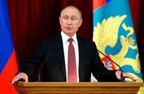 بوتين يعلق على إسقاط الطائرة الروسية في سوريا.. ماذا قال؟