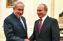 نتنياهو يهاتف بوتين معزيا بقتلى الطائرة.. كيف رد الأخير؟