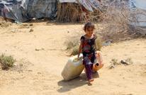 200 مليون دولار منحة سعودية للبنك المركزي اليمني