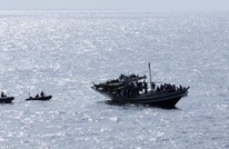 مقتل 18 صيادا قبالة سواحل اليمن.. والتحالف ينفي مسؤوليته
