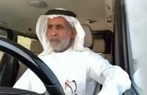 """سعودي غاضب: """"تصرفون على 20 دولة ونحن ميتين جوع"""" (شاهد)"""