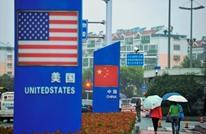 """اتهام أمريكي للصين بـ""""التنمر"""" بسبب إعلانات دعائية"""