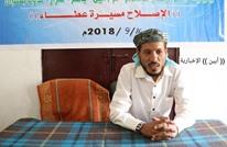 اعتقال قياديين بحزب الإصلاح واغتيال ثالث جنوبي اليمن