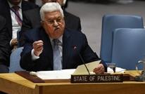 """عباس يبحث بمجلس الأمن """"الصفقة"""".. أمريكا تدفع لجلسة مغلقة"""