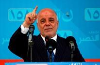 العبادي يتبرأ من استدعاء القوات الأمريكية إلى العراق