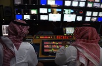 قناة سعودية تنسب مشهد تعقيم شوارع بقطر للرياض (شاهد)