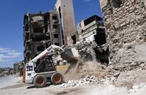 بلومبيرغ: تقرير أمريكي يؤكد هجوم الأسد كيماويا على حلب