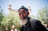 """الصين ترفض انتقادات """"البابا"""" حول معاملة مسلمي الإيغور"""