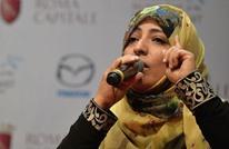 توكل كرمان تهاجم الإمارات: انسحابها من اليمن شكلي