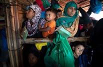 مؤتمر دولي حول الروهينغيا بنيويورك يدعو لمقاطعة ميانمار