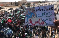 عشائر سورية تنتقد هيئة التفاوض وترفض المصالحة مع النظام