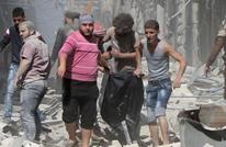 قتلى بقصف طيران نظام الأسد وروسيا على ريف حلب الغربي