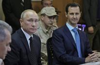 """لماذا استبق الأسد """"قمة أنقرة""""بعفو عام.. ما علاقة روسيا؟"""