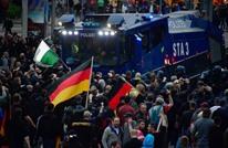 تزايد الضغوط من أجل مراقبة حزب يميني متطرف في ألمانيا