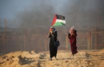 """جرحى بمسيرات العودة بغزة بجمعة """"التراحم والتكافل"""""""