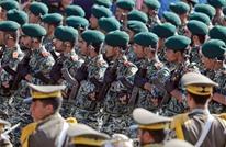 إيران تطلق مناورات عسكرية قرب الحدود مع تركيا والعراق