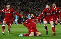 ليفربول يحقق فوزه السادس.. وصلاح يعود للتهديف (شاهد)