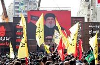 """تظاهرات لبنان تكشف تململا غير مسبوق ببيئة """"أمل وحزب الله"""""""