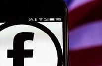 قريبا.. سيعلم فيسبوك وجهتك المستقبلية قبل أن تنشرها