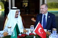 أردوغان للملك سلمان: العالم الإسلامي يواجه تحديات خطيرة