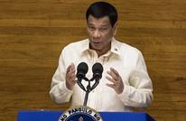 الرئيس الفلبيني يهدد نائبته: احفظي أسرار الدولة وإلا