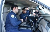 الكويت تحبط تسلل 10 إيرانيين.. بعضهم اختبأ بحاويات قمامة