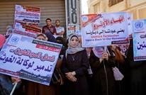 استمرار الفعاليات بغزة ضد قرار الأونروا بتقليص الموظفين