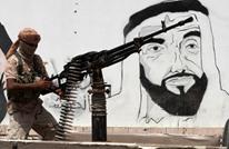 تساؤلات حول تزامن تصعيد أبوظبي مع التصعيد الحوثي باليمن
