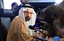 """""""سي أن أن"""" تكشف: لهذا تمت إقالة خالد الفالح"""