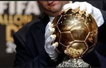 تحديد موعد تسليم الكرة الذهبية لأفضل لاعب في العالم