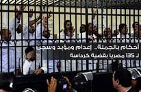مصر في عهد السيسي.. دولة الإعدامات (إنفوغرافيك)