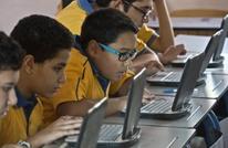 """فنكوش """"التابليت"""" بيزنس جديد للجيش فضح التعليم المصري"""