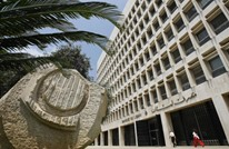 """لبنان: """"هيكلة الديون"""" لن تستغرق أكثر من 9 أشهر.. بشرط"""