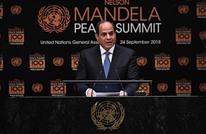 تناقضات السيسي.. قمة سلام في نيويورك وإعدامات بالقاهرة