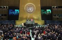"""مشروع قرار مضاد لآخر أمريكي بشأن """"حماس"""" في الأمم المتحدة"""