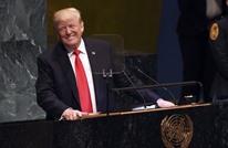 NYT: كيف أصبح ترامب ملهما لليمين المتطرف في ألمانيا؟