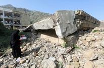 وول ستريت: هذا ما قام به ماتيس وفوتيل للحد من حرب اليمن