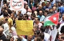 غالبية برلمانية ترفض رد مشروع قانون الضريبة الأردني