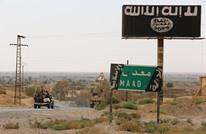 ما مستقبل تنظيم الدولة في 2019 بعد انحسار نفوذه؟