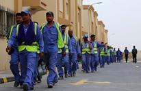 """""""منظمة العمل"""": 114 مليون عامل فقدوا وظائفهم بسبب كورونا"""