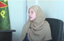 """شابة بلجيكية تروي تجربة انضمامها لـ""""داعش"""" بالرقة (شاهد)"""