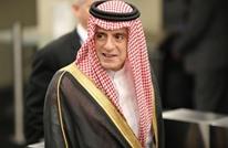 الجبير: الاتفاق بين الحكومة اليمنية والحوثيين بات وشيكا