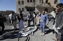 مقتل قيادي حوثي في غارة للتحالف على الحديدة