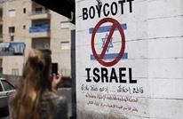 """هجوم إسرائيلي على كنائس ألمانيا وتهم بتبنيها أفكار """"BDS"""""""